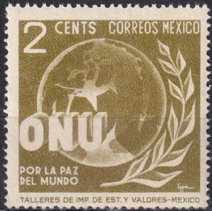 Mexico #813 MNH  (SU7430)