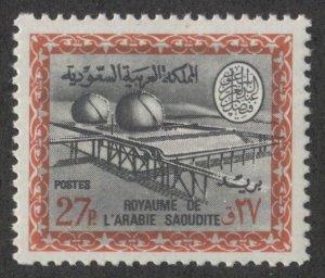SAUDI ARABIA  27p Gosp  Sc 445  MNH VF, SG 682 / £55