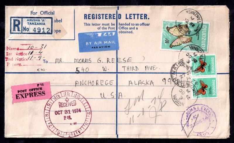 Tanzania 1974 Express Registered cover to Alaska WS9916