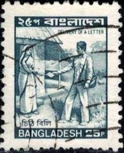 Mail Delivery, Bangladesh stamp SC#238 used