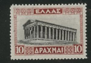 GREECE Scott 332 MH* 10d  stamp High CV hard to find this...