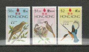 Hong Kong 1975 Birds UM/MNH SG 335/7