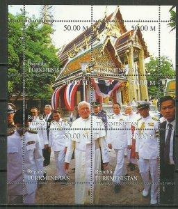 1999 Turkmenistan The Travels of Pope John Paul II MNH S/S of 6