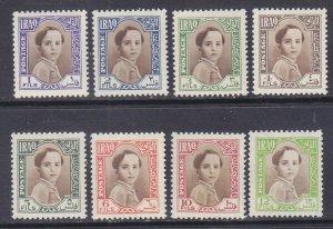 Iraq 109-02 MNH 1942 King Faisal II Full Set of 8 Very Fine