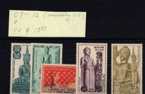 Laos #C7-C12 Missing C7 MH - Stamp CAT VALUE $18.25