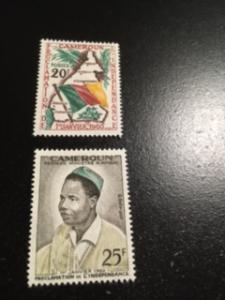 Cameroun sc 336-337 MNH