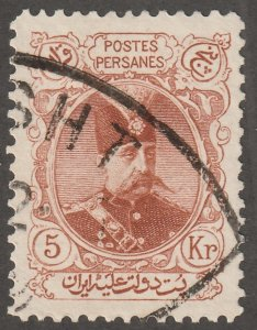 Persian/Iran Stamp,Scott# 359,used, hr,  5KR, orange/brown, #ZP-3