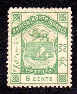 BRITISH N. BORNEO 29 MHR SCV $30.00 BIN $15.00 SHIP
