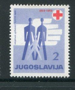 Yugoslavia #RA21 Mint - Penny Auction