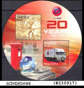 NAMIBIA - 2012 20 YEARS OF NAMPOST - ROUND SHAPED MINIATURE SHEET MNH