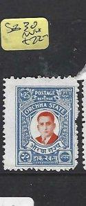 INDIA NATIVE STATE  ORCHHA   (PP2409B) 25R     SG 30      MNH