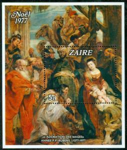 EDW1949SELL : ZAIRE 1977 Scott #861 X'mas Painting S/S Scarce VF MNH Cat $140.00