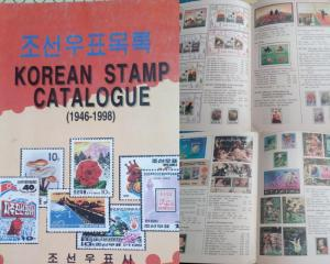 J) 1998 KOREA, KOREAN STAMP CATALOGUE 1946-1998, VERSION IN ENGLISH, COLOR FULL,