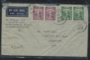 SARAWAK (P0701B) 1939 WEARNES AIR SERVICE EXPERIMENTAL FLIGHT TO SINGAPORE