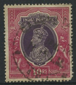 STAMP STATION PERTH India #165 KGVI Definitive Issue Used CV$1.00.