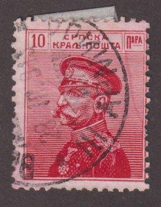 Serbia 113 Gen. Karageorgevich 1914