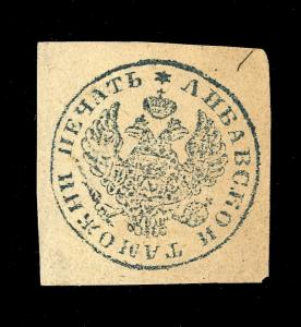 LITHUANIA 19thC. RUSSIAN IMPERIAL SEAL MARK OF THE LITHUANIAN CUSTOMS /FRAGMENT