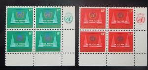 United Nations 197-98. NY. 1969 International Law, inscription blocks, NH