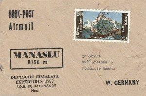 NEPAL AIRMAIL TO GERMANY, DEUTSCH HIMALAYA EXPEDITION  KATHMANDU, MANASLU  R371