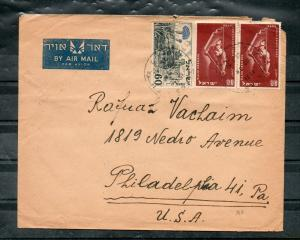 Israel Scott #45 Bonds Plus #63 Independence Single on Airmail Cover to US!!
