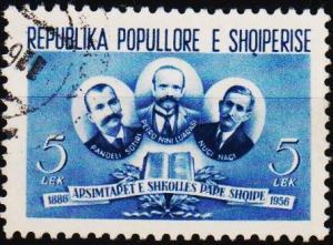 Albania. 1956 5L S.G.591 Fine Used