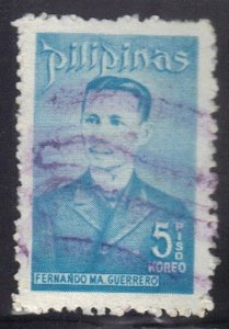 PHILIPPINES SC# 1208  USED 5p  1973-78  GUERRERO  SEE SCAN