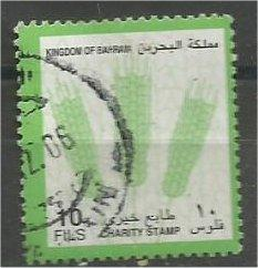 BAHRAIN, used 10f, Charity Stamps. Scott