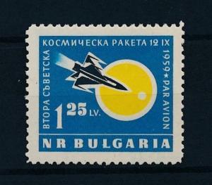 [96978] Bulgaria 1959 Space Travel Weltraum  MNH