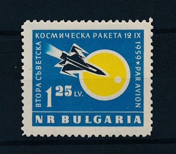 [96978] Bulgaria 1959 Space Travel Weltraum  MNH