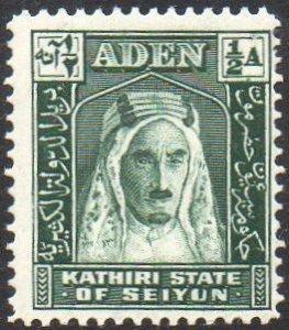 Aden (Kathiri State of Seiyun) 1942 ½a  Sultan  MH