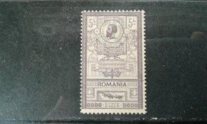 Romania #172 mint hinged e203 7888