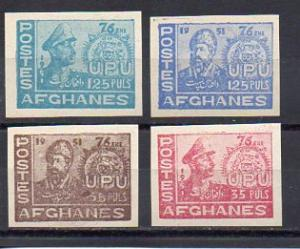 Afghanistan 394-397 MNH imperforate