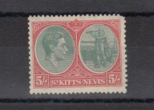 St Kitts - Nevis KGVI 1938 5/- Perf 13 x 12 SG77 MLH J8392