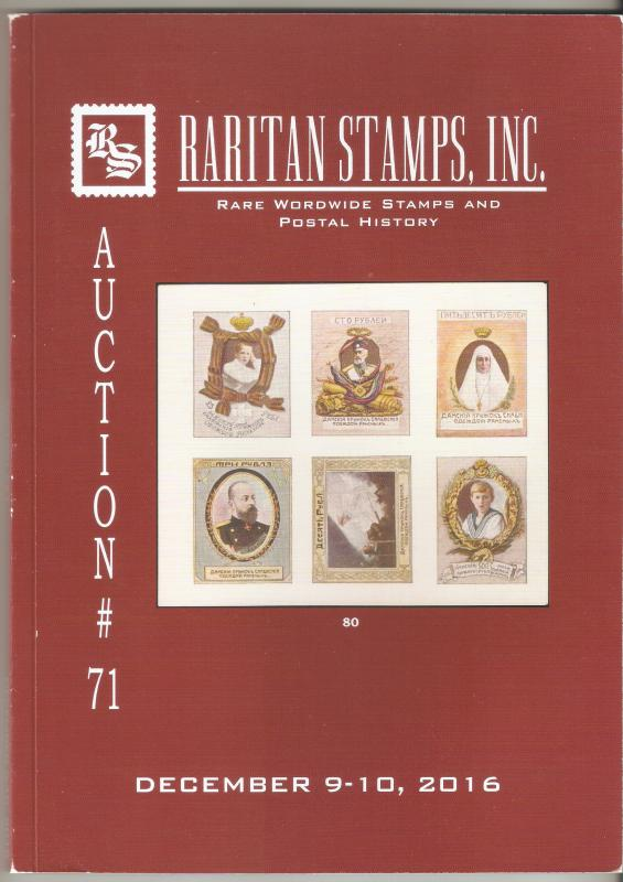 Raritan Catalog Auction #71,Dec 2016 Rare Russia, Errors & Worldwide Rarities