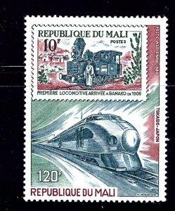 Mali 198 MNH 1972 Trains