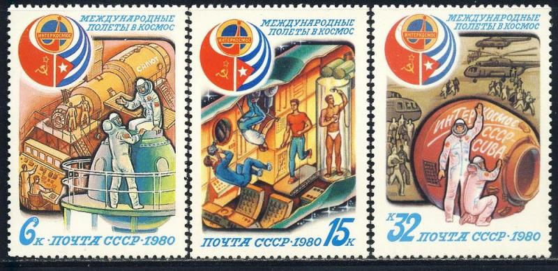 Russia 1980 Sc 4865-7 Cuba Intercosmos Space Flag Stamp MNH