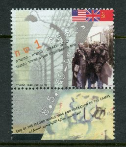ISRAEL SCOTT# 1228 END OF WORLD WAR II, 50TH ANNIVERSARY MNH WITH TAB AS SHOWN