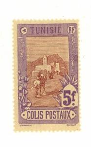 Tunisia Scott Q10 Mint hinged (Catalog Value $27.50)