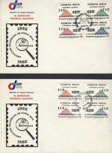 COSTA RICA 9th NATIONAL STAMP EXHIBITION,SURCHARGED OVERPRINTED,Sc C885-C892 FDC