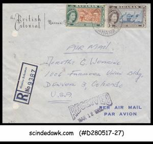 BAHAMAS - 1962 REGISTERED ENVELOPE TO USA WITH QEII STAMPS
