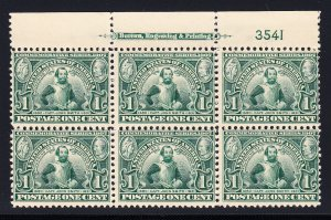 US #328 Fine NH Plate block of 6.