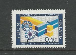 Finland Scott catalogue # 447 Unused HR