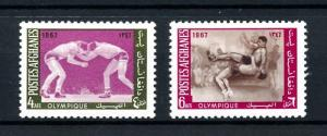 [90389] Afghanistan 1967 Olympic Games Mexico Wrestling  MNH