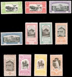 Romania #196-206 MNH CV€300.00 1906 GENERAL EXPOSITION SET