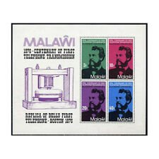 Malawi #284a s/sheet F-VF Mint NH ** Alexander Graham Bell