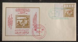 1988 Palestine Souvenir First Day Cover FDC Declaration Of Palestinian Statehood