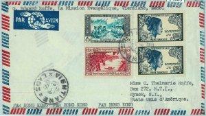 94665  - LAOS - Postal History - AIRMAIL  COVER to USA via HONG KONG 1955 -  Art