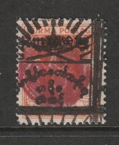 Burma Japanese Occ. a don't know (Peacock overprint overprinted)