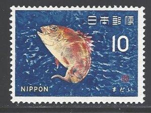 Japan Sc # 862 mint never hinged (RRS)