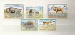 LESOTHO 1981 ANIMALS SCOTT 351-5 MNH SCV $28